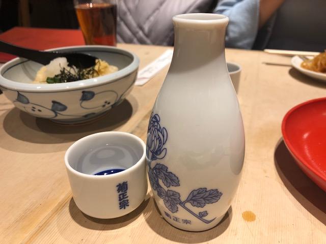 http://tabearuki-concierge.com/2018/12/13/osaka-kantoudaki-kikuya/