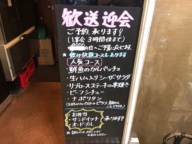 洋食メニューが充実している喫茶店!「シーザー」(溜池山王)