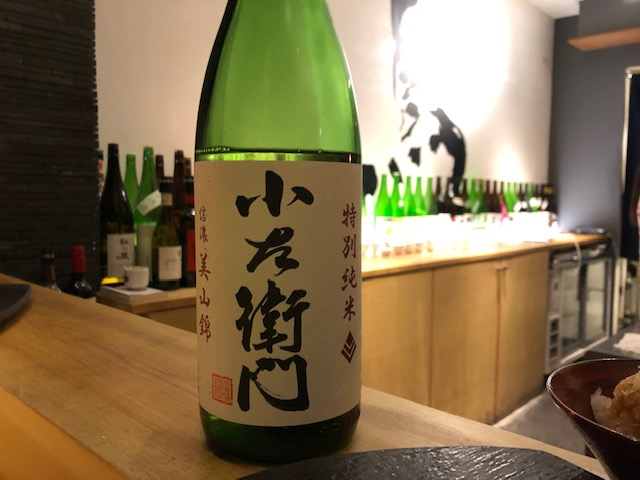 予約必須!日本酒が充実した「焼鳥 山もと」(三鷹)へ行ってきた