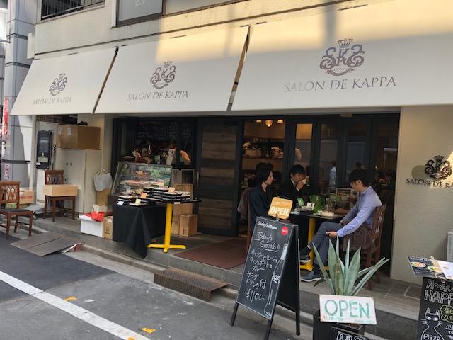 ランチの欧風カレーが大人気!「サロン・ド・カッパ」(麹町・半蔵門)