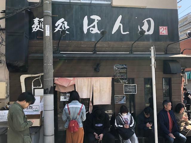 限定の昆布水つけ麺がめちゃくちゃ旨い!「麺処 ほん田」(東十条)