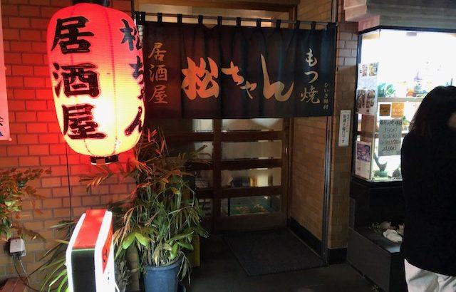 隠れた名店揃い!平井駅で食べ歩きツアー(ハシゴ酒)を開催した
