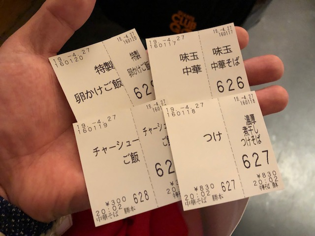 中華そばがめちゃくちゃ旨い!「勝本(カツモト)」(水道橋)
