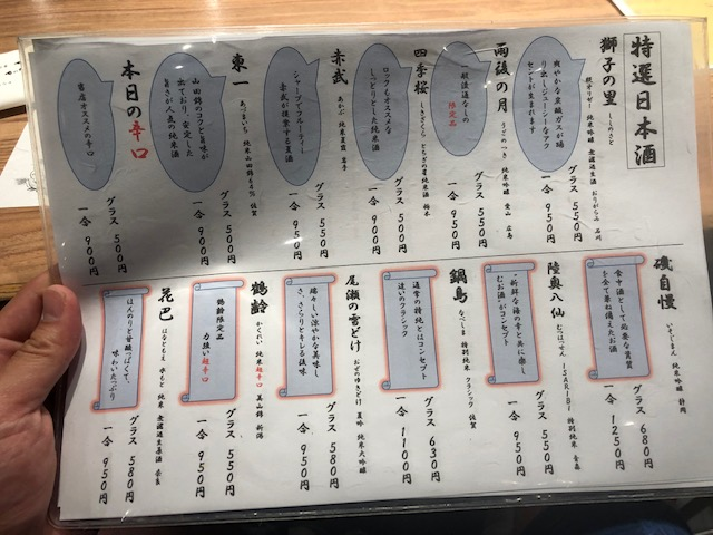 俺のシリーズ第2弾はこちら!「そば 俺のだし GINZA5」(銀座)