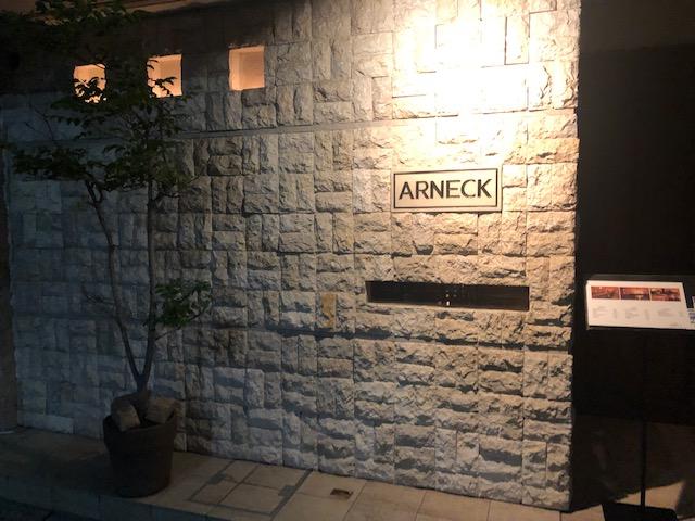 カクテルと葉巻を楽しむ!「アーネック(ARNECK)」(大阪・福島)