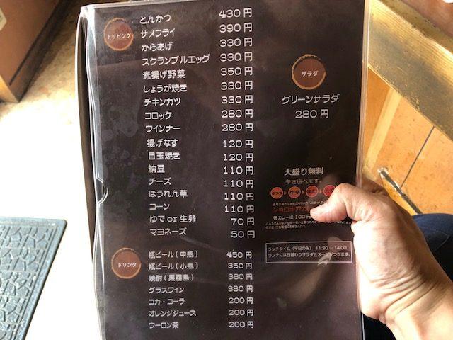 牛すじが1番!「カレー屋 26号くるりんカレー」(戸越銀座・荏原中延)