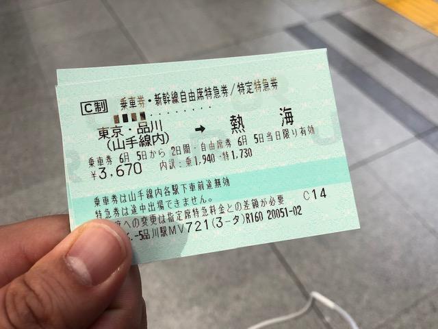 居酒屋使いがちょうど良い鮨屋!「和可奈寿司」(静岡県・熱海)
