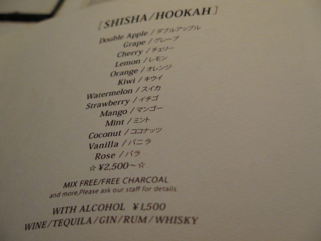 六本木でシーシャなら「SHISHA A.K.A HOOKAH ANNA CAFE」