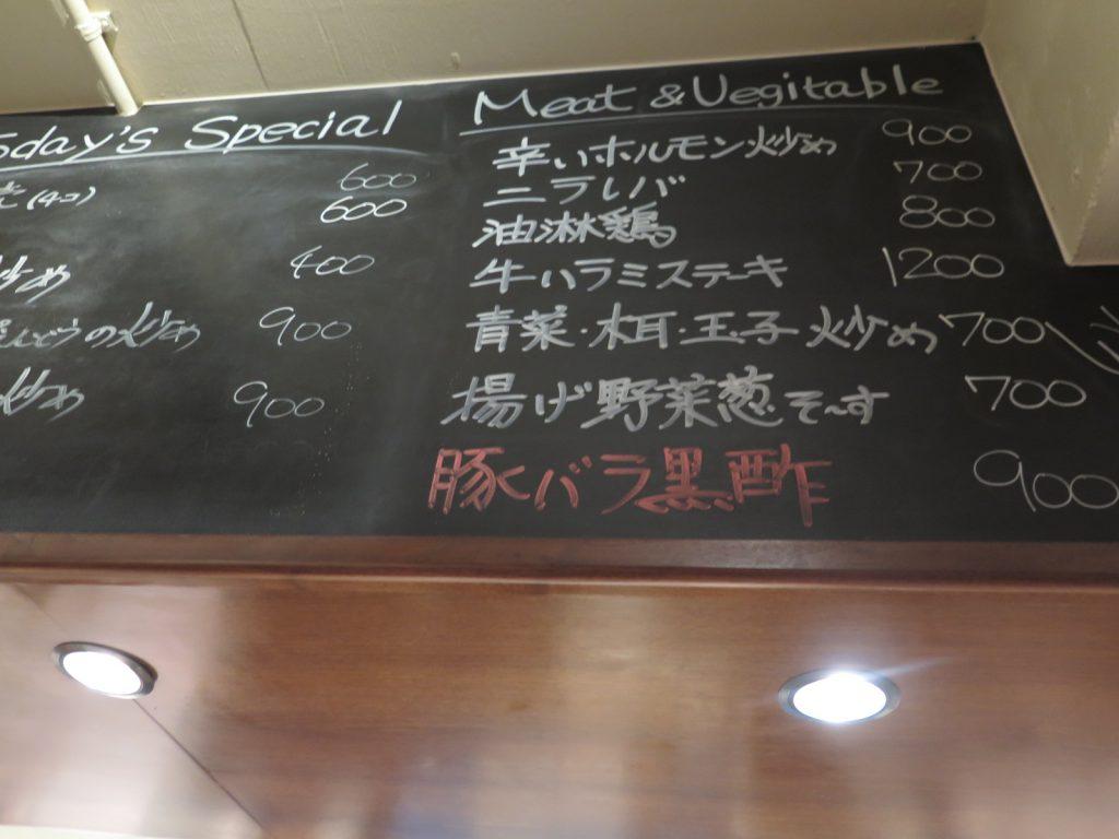 深夜までやっている美味しい中華屋「52(ゴニ)」(六本木)