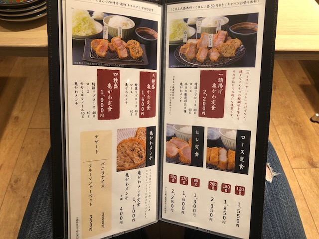 5種類の食べ比べ!「とんかつ 一頭揚げ 亀かわ 巣鴨本店」