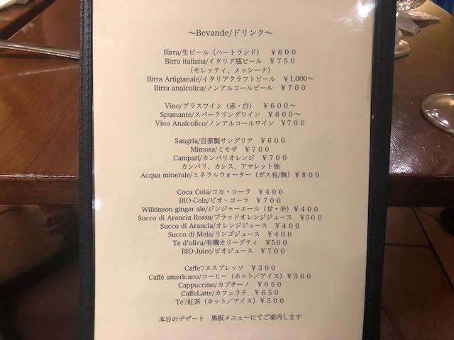 ピッツァが最高にウマイ!「ラ・トリプレッタ」(武蔵小山)