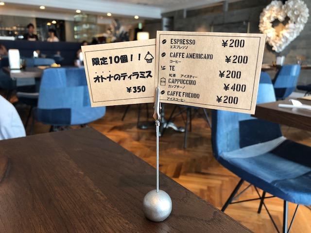 オシャレで静かな空間でパスタ!「biodinamico (ビオディナミコ)」(渋谷)