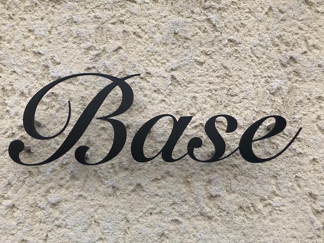 究極パスタ!メニューは一種類のみ「Base(バーゼ)」(茗荷谷)