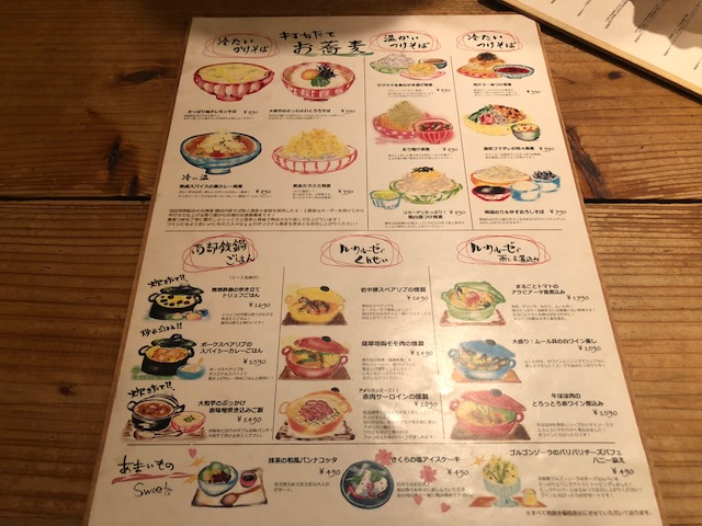 明太子アヒージョと蕎麦の堪能しました!「じじ」(中目黒)