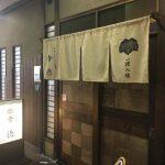 築地場外のオススメのお寿司屋さん!「秀徳 3号店」は最高!