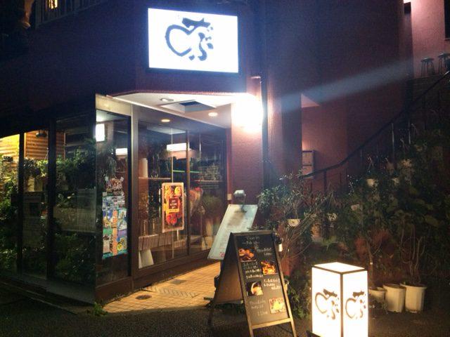 隠れ家的人気もつ焼き店!「やきとん ざぶ」(渋谷)