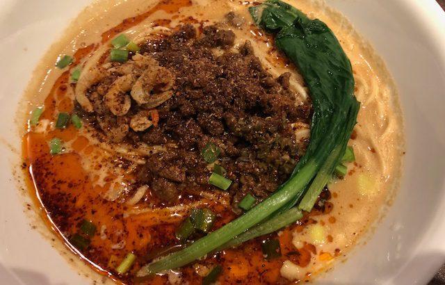 3種類の担々麺を堪能!「汁なし担担麺ピリリ」(人形町・水天宮前)