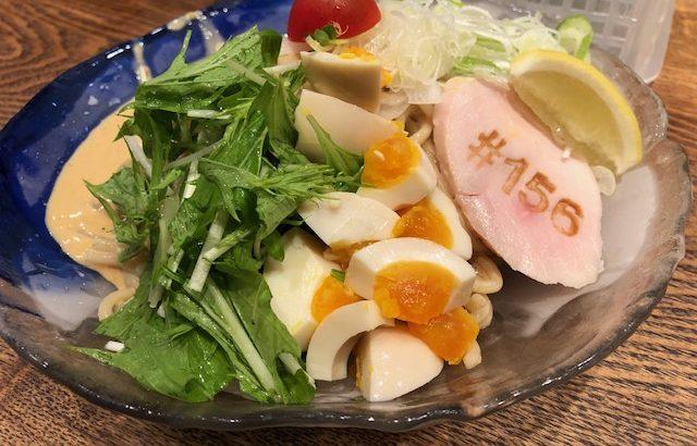 夏季限定の冷やし中華!「鶏そば十番156(イチコロ)」(麻布十番)