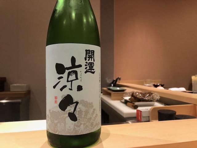 鮨波やしの二番手が独立!「かくきゅう(KAKUKYU)」(新高円寺)