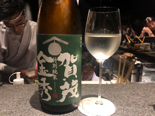 今宵も「鳥さわ22」(西麻布)へ中澤氏の空気感に酔いに行く