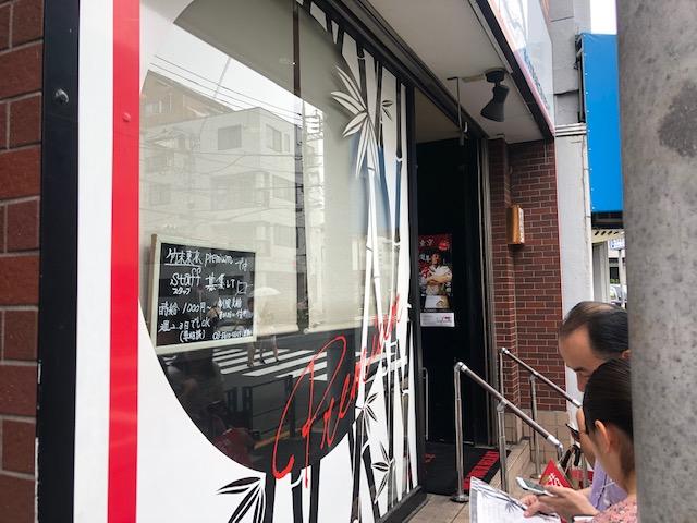 栃木ラーメン名店が東京へ進出!「竹末東京Premium」(押上)