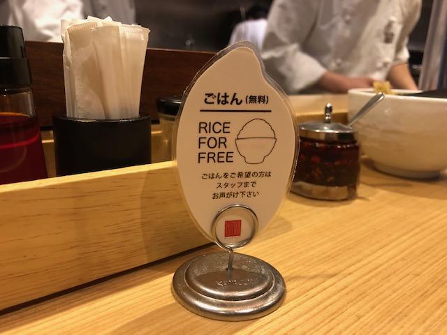 行列覚悟!冷やし担々麺を堪能「希須林 担々麺屋 赤坂店(きすりん)」