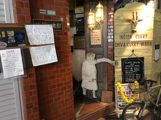 「シバカリーワラ」(三軒茶屋)で夜のコース料理を堪能する