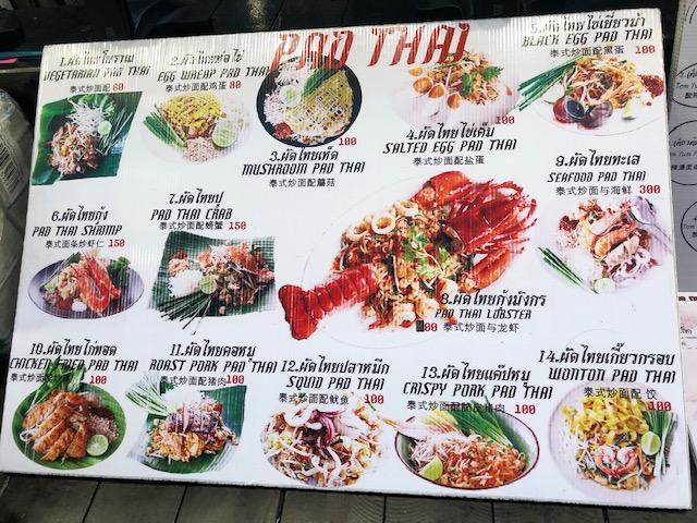 バンコクのナイトマーケット!「アートボックス」で食べ飲みしてきた