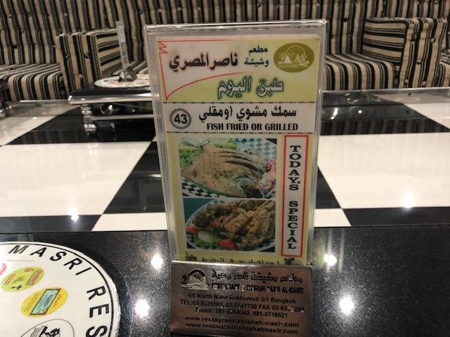 バンコクでもシーシャが楽しめるお店があった!「AL-Masri(アルマスリ)」