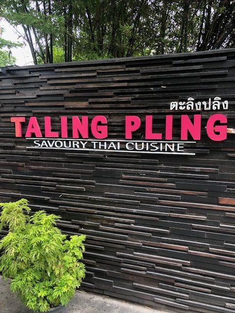 バンコク食べ歩き三日目!「タリンプリン(Taling Pling)」でランチを楽しむ