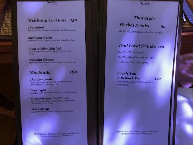ミシュラン獲得! 「Siam Wisdom」(バンコク)で現代風のタイ料理を楽しむ