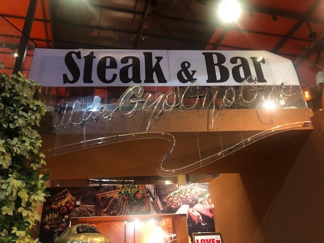 「ギョ ギョ ギョ ジャパニーズ クイジーン」(パタヤ)のラーメンとステーキが旨い