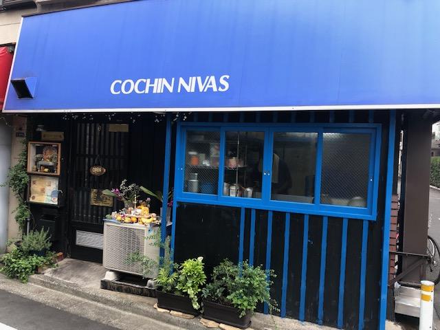 「コチン ニヴァース(COCHIN NIVAS)」(西新宿)は行列が出来るインドカレー屋