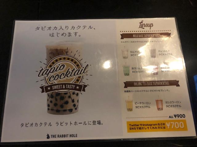福岡(博多)でシーシャが楽しめるお店を一挙紹介します
