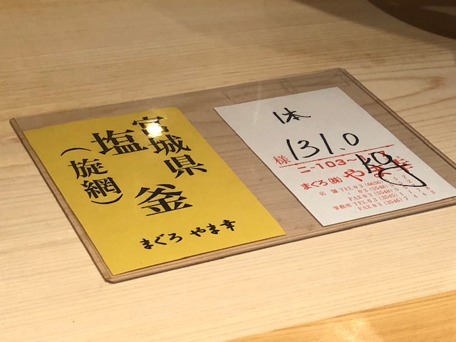 ミシュラン獲得!予約困難の「鮨 さかい」(福岡・中洲川端)は素晴らしいお店だった