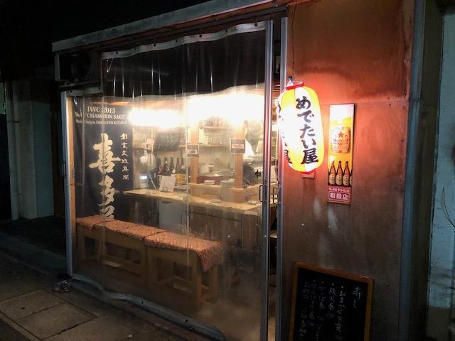 屋台で鮨が楽しめる!?「博多屋台めでたい屋」(福岡・薬院大通)