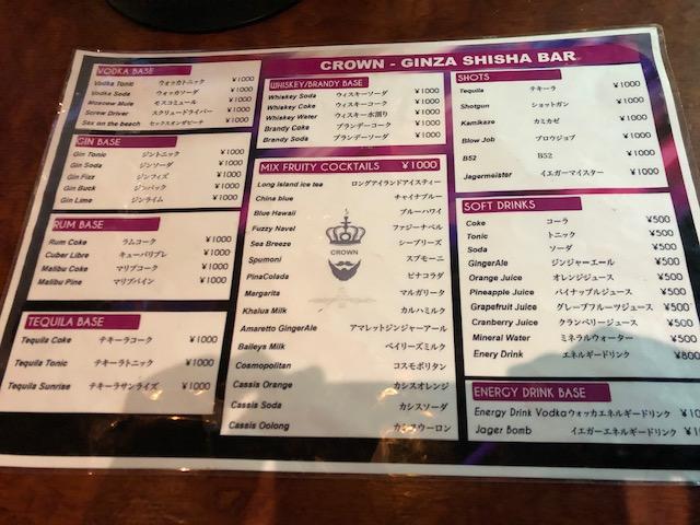 銀座(新橋)でシーシャが楽しめるお店!「CROWN SHISHA GINZA-Bar」