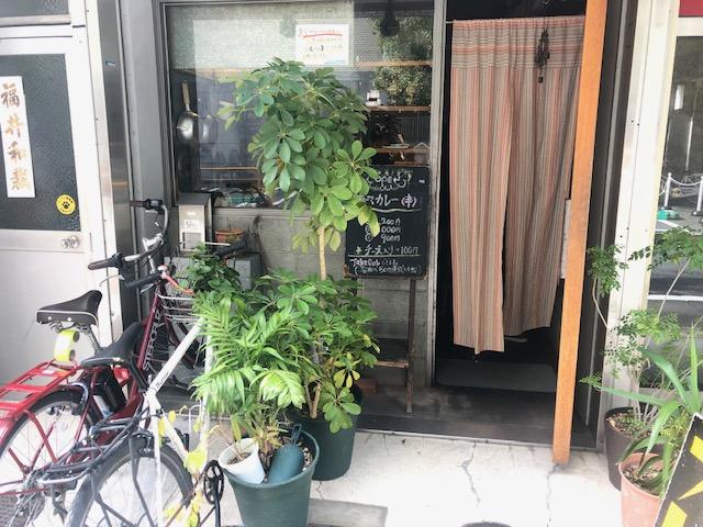 キーマカレーを食べるならここ!「スパイスチャンバー」(京都・四条)