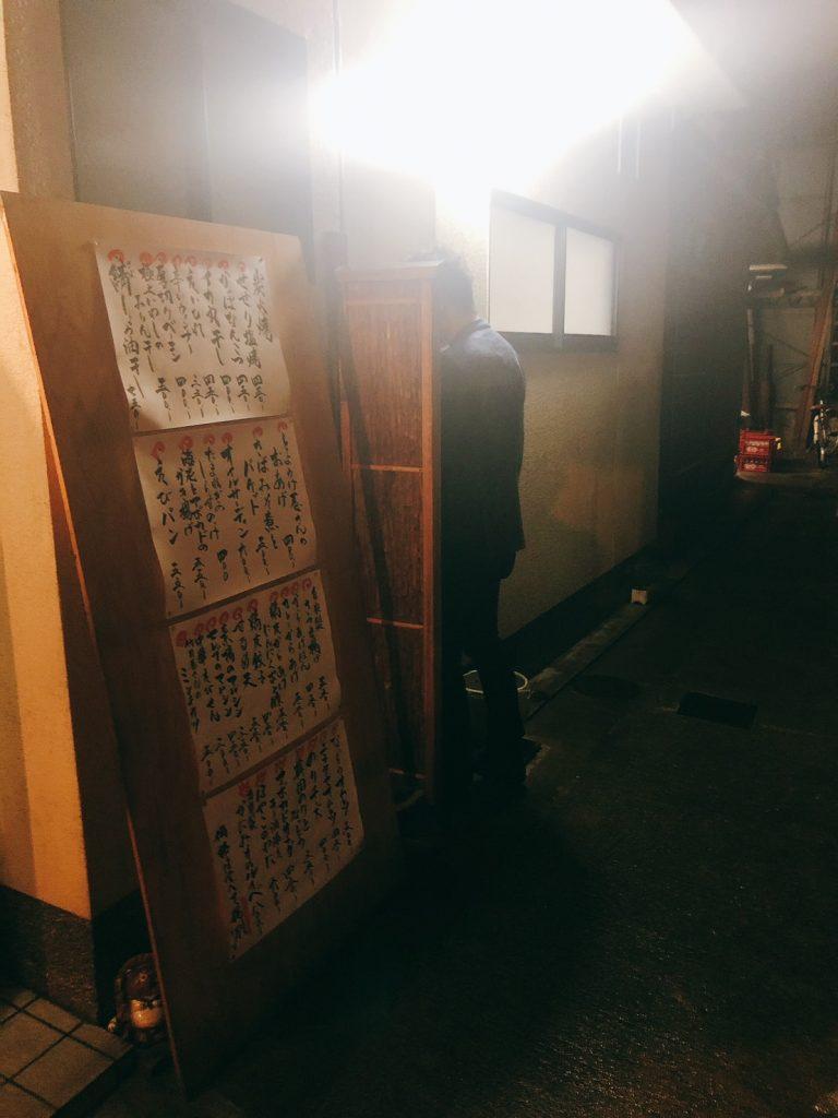 異端!二毛作の立ち飲み居酒屋「酒場 井倉木材」(京都・丸太町)