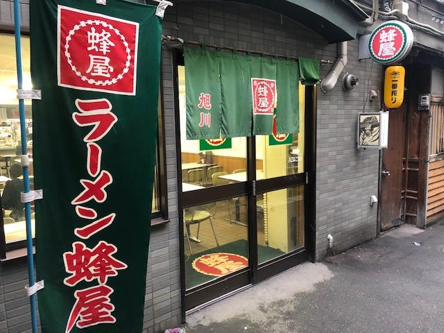 旭川ラーメンを初めて食べた!「蜂屋 旭川本店(はちや)」(北海道)