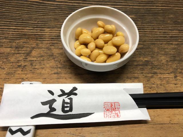 旭川名物がギュッと詰まった居酒屋!「独酌 三四郎」(北海道)