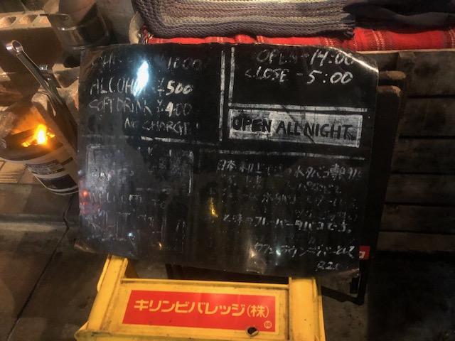 元祖!下北沢でシーシャが楽しめるお店「シーシャ1号店(SHISHA)」