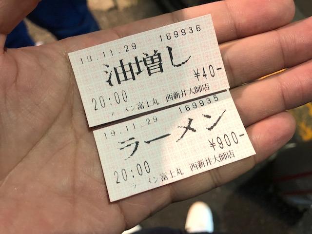 大行列!「ラーメン富士丸 西新井大師店」でジャンクな一杯を喰らってきた