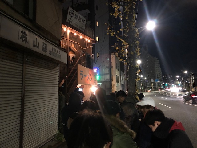 待ち時間最長!「ラーメン富士丸 神谷本店」で極上二郎系ラーメンを堪能する