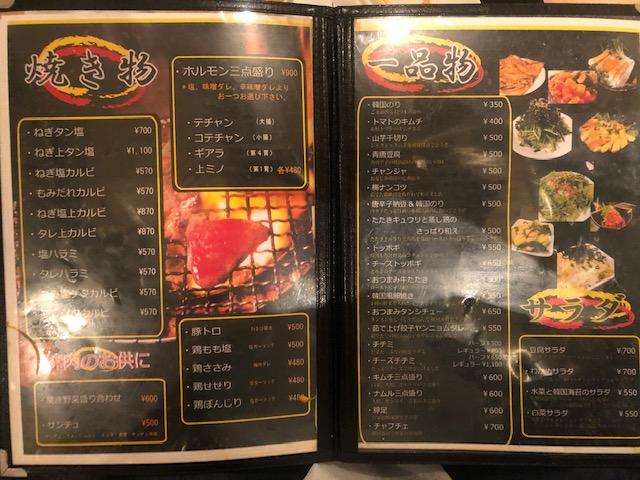 カムジャタンが旨い!「コーラ 恵比寿店」でデトックスしてきました