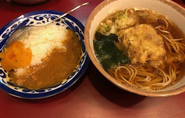 カレーが本格的で旨い蕎麦屋!「丹波屋(たんばや)」(新橋)