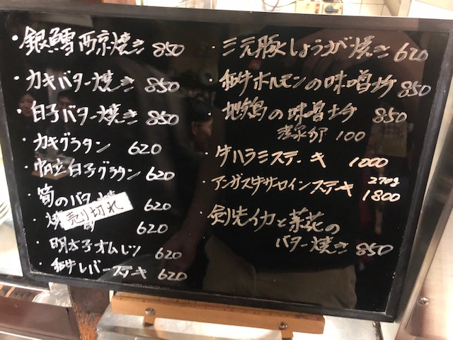 老舗大衆酒場で一杯!「大甚 本店(だいじん)」(名古屋・伏見)