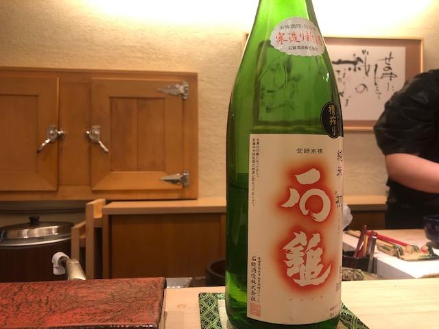 ランチコースを堪能!「寿し道 桜田」(名古屋・久屋大通)