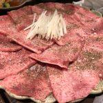 本家を超える焼肉屋!「赤坂 らいもん」(赤坂見附)で極上肉を堪能して来た