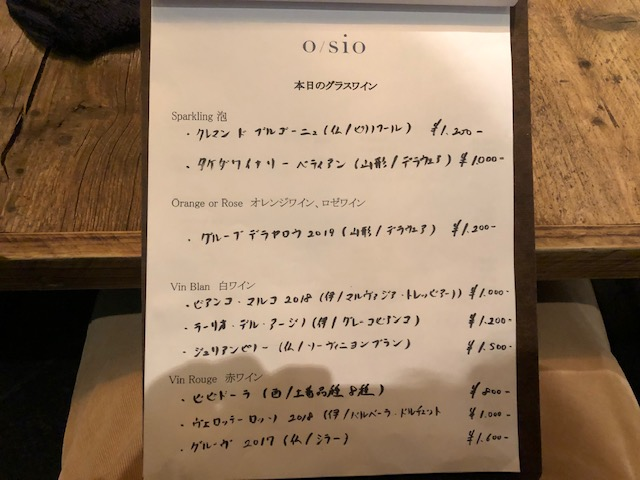 ナポリタンが逸品なビストロ!「o/sio(オシオ)」(東京・二重橋前)